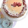 Dondurmali_Kurabiye_Pastasi_Pastalar_Tatliar_com